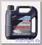 Моторное масло (синтетическое) для снегоходов LM Snowmobil Motoroil 2T Synthetic (4л) (LIQUI MOLY)