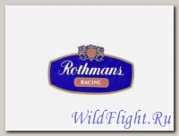 Наклейка эмблема Rothmans (7х11)