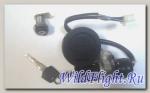 Замок зажигания (комплект) Enduro/Motard ZR 200