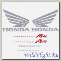 Наклейки набор (12х30) Honda CB400