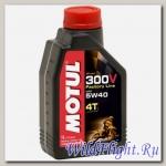 Мотор/масло MOTUL 300 V 4T Off Road SAE 5w-40 (1л) (MOTUL)