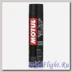 Очиститель мотоцепей C1 MOTUL Chain Clean (0.4) (MOTUL)