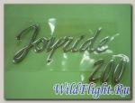 Наклейка декоративная JOYRIDE_200
