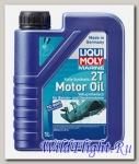 Минеральное моторное масло Marine Fully Synthetic 2T Motor Oil (1л) LIQUI MOLY (LIQUI MOLY)