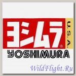 Наклейка (6х12) Yoshimura