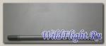 Шпилька головки блока цилиндра А 11х240 ATV_600, A