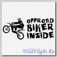 Наклейка Crazy Iron BIKER INSIDE Offroad White