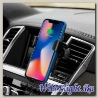 Универсальный держатель с беспроводной зарядкой и магнитной системой захвата для смартфона в авто HANDYWINGWIRELESSK