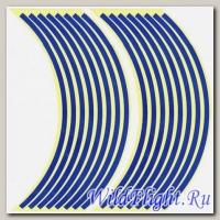 Наклейки светоотражающие на колесный диск (2шт) 17'