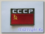 Шеврон флаг СССР