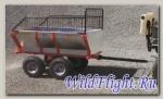 Прицеп одноосный четырехколесный ПО 1х4-400 для мотовездеходов