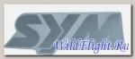 Наклейка декоративная GTS_300, JOYRIDE_200i, JETSP