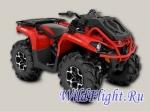 Квадроцикл BRP OUTLANDER X MR 570