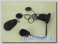 Гарнитура Bluetooth 9082