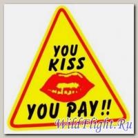 Наклейка (13х14) You kiss-You pay