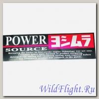 Наклейка (7х22) Power source