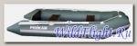 Лодка Pelikan Б-260K