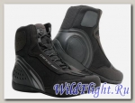 Кроссовки Dainese MOTORSHOE D1 AIR 685 Black/Black/Anthracite