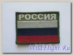 Шеврон флаг Россия