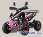 Квадроцикл бензиновый MOTAX ATV T-Rex Super LUX 125 cc 2019