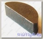 Штанга толкателя коромысла клапана, сталь LN000030