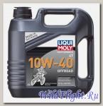 Моторное масло (синтетическое) для мотоциклов OFFROAD 4T 10W-40 (4л) LIQUI MOLY (LIQUI MOLY)