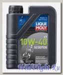Моторное масло (минеральное) для скутеров Racing Scooter 4T 10W-40 (1л) LIQUI MOLY (LIQUI MOLY)