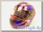 Шлем Vcan 200 модуляр deep blue/lbd
