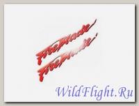 Наклейка (5х26) FireBlade