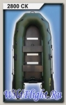 Лодка Муссон 2800 СК