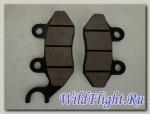 Колодки тормозные дисковые #14 CG125, MINSK ТИП2