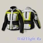 Куртка SHIMA HORIZON fluo