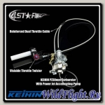 Карбюратор KEIHIN PZ30 30 мм + Visiable (ускорительный насос) + двойной тросс
