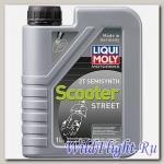 Полусинтетическое моторное масло для скутеров Motorbike 2T Semisynth Scooter LIQUI MOLY (LIQUI MOLY)