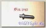Направляющая впускного клапана VS_150