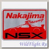 Наклейка (10х14) Nakajima NSX