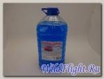 Незамерзающая жидкость -30С Автозима (Universal)