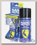 Супер изоляция Nano Protech жидкая электроизоляция (Nano Protech)
