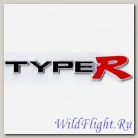 Наклейка (6х15) Type R (металл)