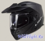 Шлем LS2 FF324 METRO EVO Matt Black