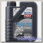 Моторное масло (синтетическое) мото STREET 4T 15W-50 (1л) LIQUI MOLY (LIQUI MOLY)