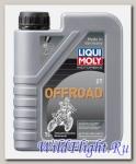 Моторное масло (полусинтетическое) для мотоциклов OFFROAD 2T (1л) LIQUI MOLY (LIQUI MOLY)