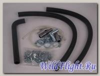 Установочный комплект для выноса радиатора RM500/RM650