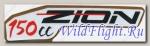 Наклейка из ПВХ самоклеющаяся LU052811