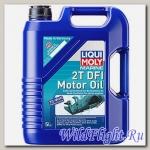 Полусинтетическое моторное масло для водной техники Marine 2T DFI Motor Oil 5л (LIQUI MOLY)
