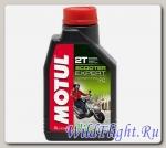 Мотор/масло MOTUL Scooter Expert 2Т п/с (1л.) (MOTUL)