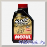 Мотор/масло MOTUL Scooter Power 4Т МА синт. 5W-40 (1л.) (MOTUL)