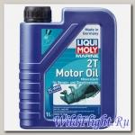 Минеральное моторное масло Marine 2T Marine Motor Oil (1л) LIQUI MOLY (LIQUI MOLY)
