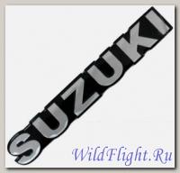 наклейка (5х14) Suzuki (метал)