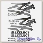 Наклейки набор (20х40) Suzuki Hayabusa